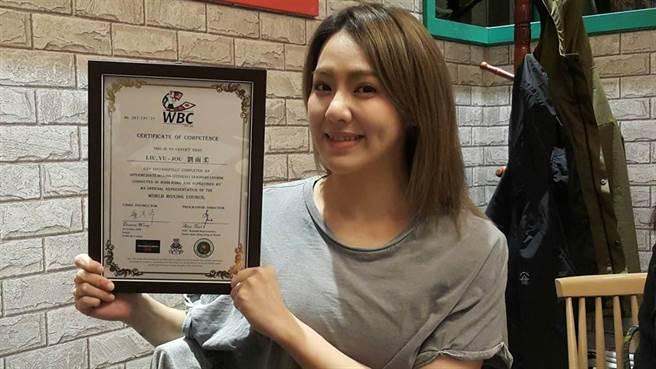 劉雨柔日前拿下WBC第2級證照。(資料照/吳維書攝)