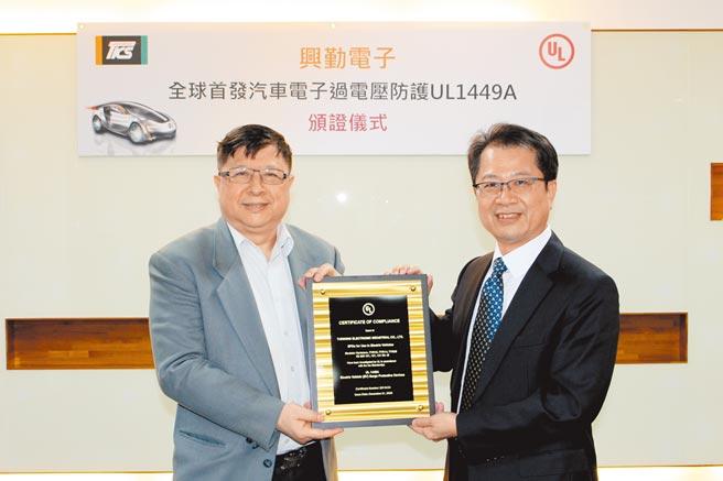 興勤車規壓敏電阻獲全球首張認證。圖/興勤提供