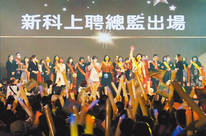 「新益美台灣區第53次分紅大會」日前於台中好運來洲際宴展中心舉辦。圖/許俊揚