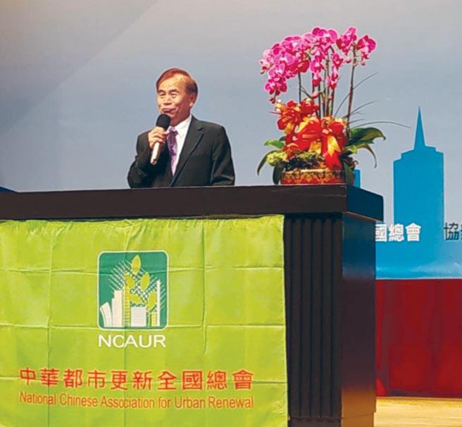 中華資產鑑定中心董事長楊三峰,出席都更前瞻論壇活動。圖/業者提供