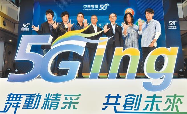 5G測速報告,中華電速度遭遠傳擊敗,昨不甘示弱回嗆,將在穩固的4G基礎上持續布建5G基地台,全力回擊。(本報資料照片)