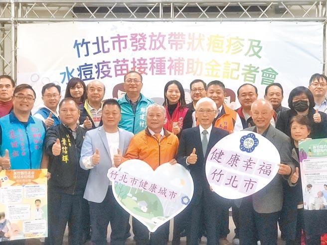 竹北市公所2021年元旦起,補助幼兒水痘疫苗、成人帶狀皰疹病毒疫苗,期望能降低民眾醫藥負擔。(莊旻靜攝)
