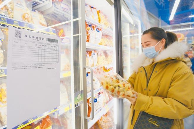 兰州民眾在超市选购冷链食品。(中新社资料照片)