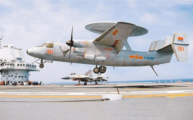 大陸新型艦載固定翼預警機空警-600上艦示意圖。(取自中國軍網)