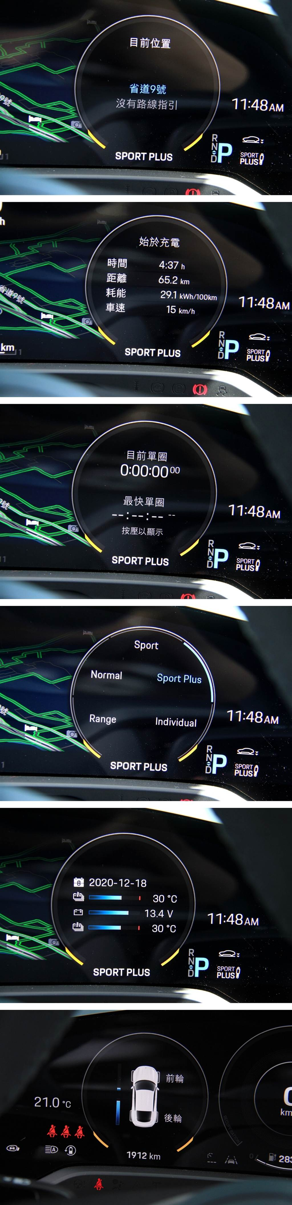 低負載行駛以後輪驅動為主,隨著加速踏板的深踩(例如:起步急加速)才會逐漸啟動前軸馬達。
