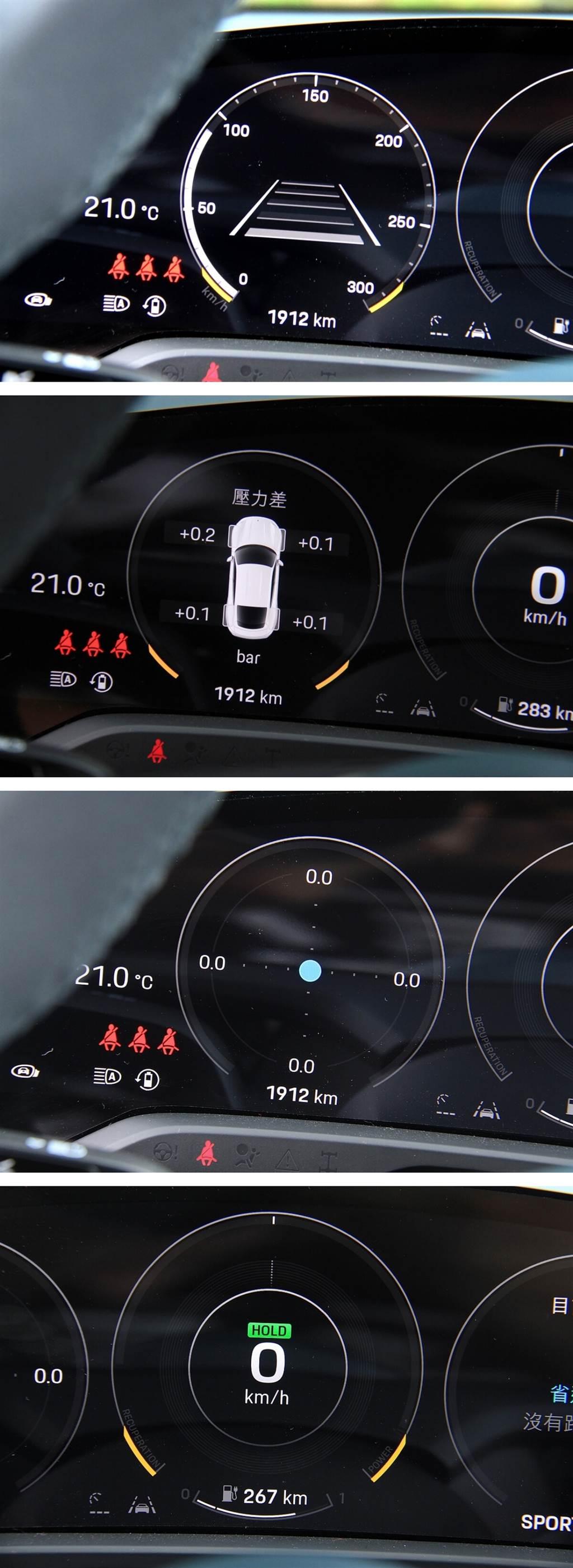 僅需將煞車踏板多踩一下,即可開啟Auto Hold電子駐車功能。