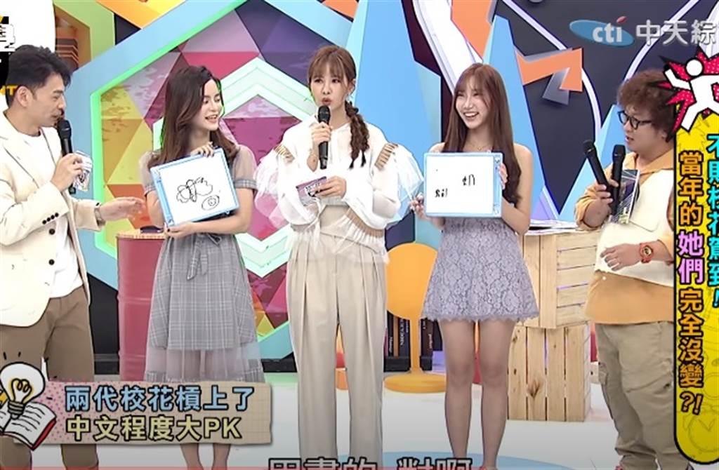 陳亮穎(右2)把孑孓寫成蝴蝶。(取自同學來了YouTube)