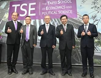 台北政經學院籌辦人 盼該院成為台灣最美的人文風景