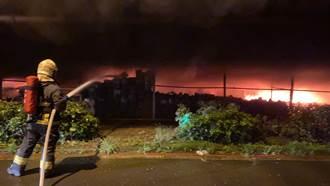 羅東資源回收場半夜陷火海 堆積物眾多狂燒90分鐘