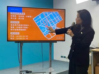 竹市府順應民意 2021台灣燈會取消汽車管制區
