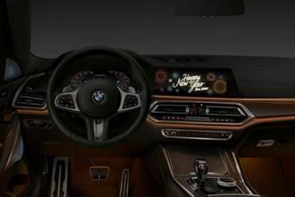 BMW預告將在2021跨年期間向每位車主發送新年快樂動畫
