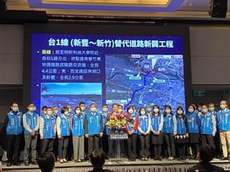 竹县长就职2周年 AI智慧园区4厂商进驻