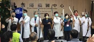 彰化秀傳醫院延平大樓更名 秀傳癌醫中心開幕啟用