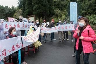 廣福員工抗議克緹總裁陳武剛設局併吞 公司公告地院判決合法買受