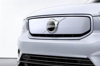 保证外型「非常美」!Volvo 全新电动车将在 2021 年 3 月登场