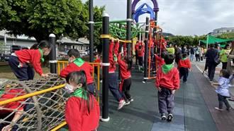 南投埔里長壽公園換新裝 成兒童共融遊憩園區