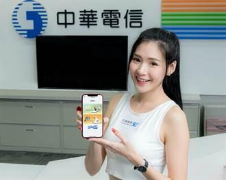 中华电AR动滋动服务升级 5G用户专享AI智能教练