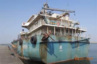 停泊費高達500萬 陸籍違法抽砂船舶5度流標