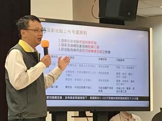 纽籍机师偕「广达妹」搭北捷 陈时中证实:不公布有原因
