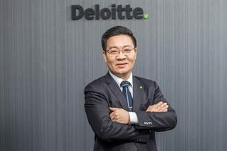 2021這4大商機 勤業眾信:台灣企業要把握