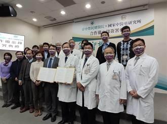 中荣与国家中医药研究所合作抗疫