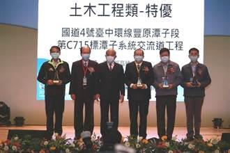 第20屆公共工程金質獎頒獎典禮 蘇揆出席頒獎