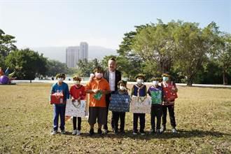 清景麟基金會攜手高美館 耶誕節分享藝術給弱勢兒童