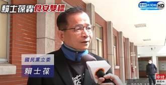 【政新鮮】嘆台灣人寵壞民進黨 賴士葆:社會氛圍在變了