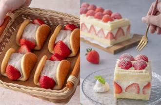 冬季限定3款大湖草莓甜點 雙層爆餡夾芋泥超邪惡