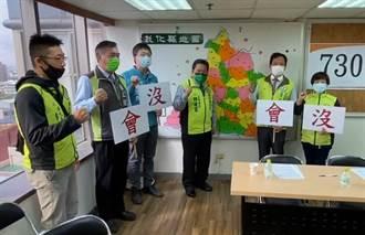邱建富、魏明谷搬出師表 綠黨部部組影子政府以執政為目標