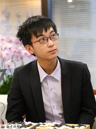 圍棋》新棋王誔生 19歲許皓鋐年收破500萬