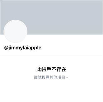 黎智英關閉推特帳號 友人:他不會逃亡