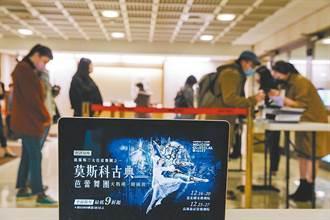 外國藝人來台跨年表演 文化部:應配合14+7防疫措施