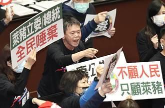 民进党为何今年强行通过莱猪 游淑慧爆内幕