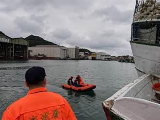 曾遭日本公務船衝撞 南方澳籍漁船陳姓船長疑落海失蹤