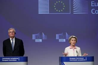 突破主權爭議 英國與歐盟正式敲定脫歐協議