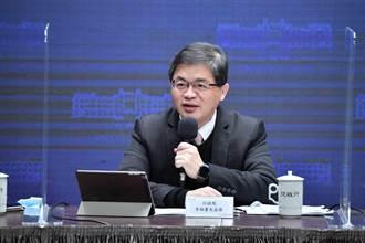 政院:接受国际标准才能让台湾大步走向世界