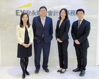 企業產品銷向RCEP宜申請優惠國原產地證明