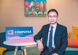 2021年國際電腦展 將回復實體展