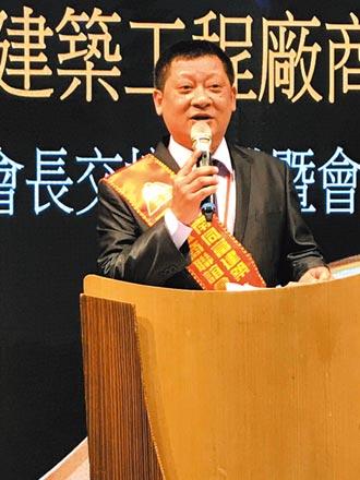 皇笙總經理杜志鴻 榮任同富廠商聯誼會會長