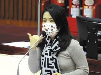 足跡竟有隱藏版 國民黨議員怒轟中央