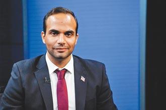 通俄門再獲特赦 眾院譴責濫權