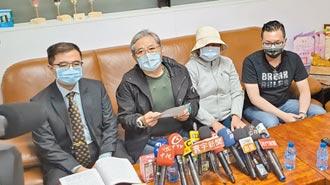 中药铅中毒案 被害者吁从重判刑