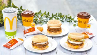 麥當勞推蕈菇滿福系列