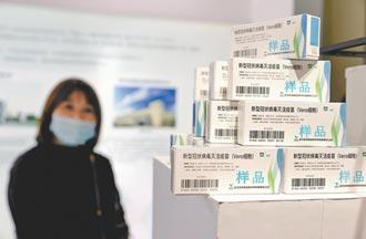 陸企購拜耳一藥廠 生產新冠疫苗
