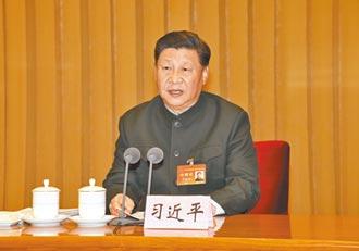 中共軍事會議 習:強化實戰訓練