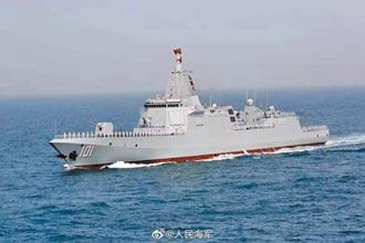 目標中俄 美海上戰略調整
