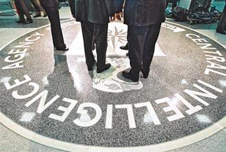 美媒:陸公開監控歐非CIA特工