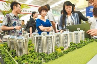 財長智庫發聲 陸將徵房地產稅