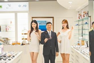 韓流來襲 戴出你的時尚好鏡